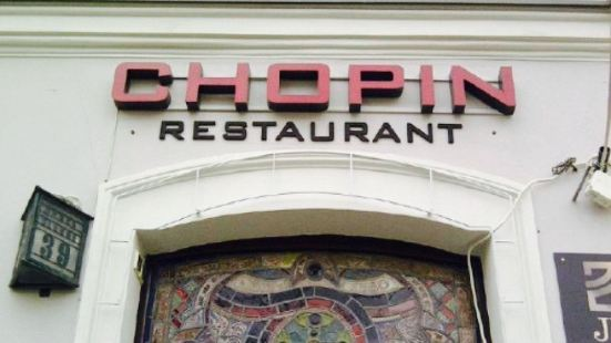 Chopin Restaurant