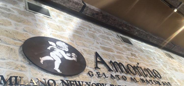 Amorino Cafe2