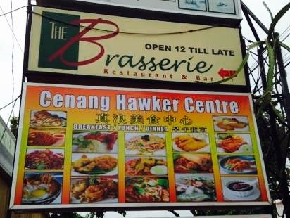 Cenang Hawker Center