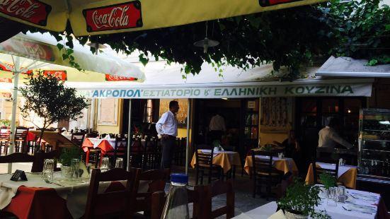 Acropol Restaurant