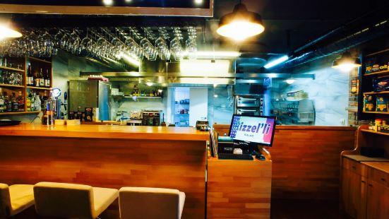 Rizzelli Cafe & Restorant