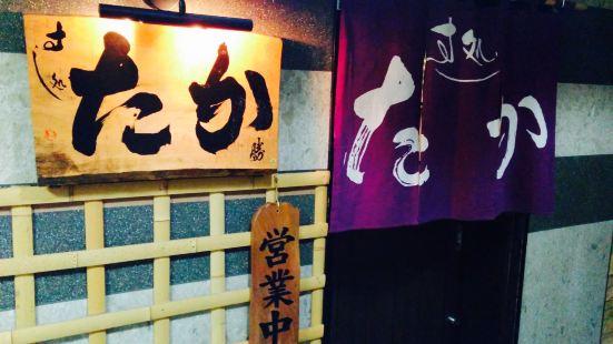 Sushidokoro Taka