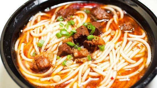 Fu Niu Tang Hunan Beef Rice Noodles (Wang Fu Jing)