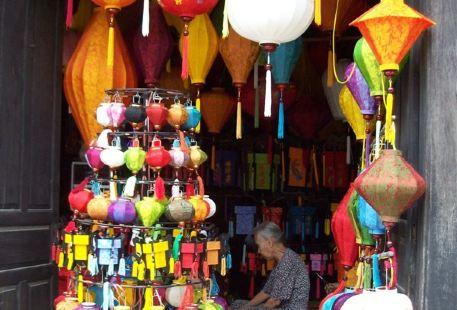Dien Bien Phu City Museum