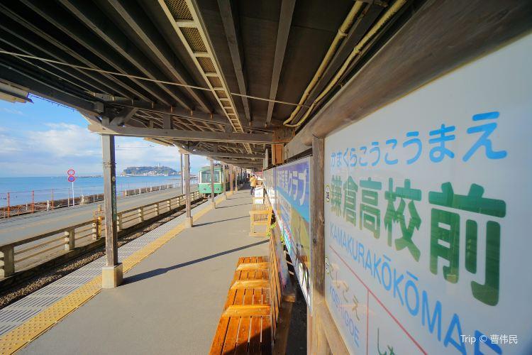 鎌倉高校前站2