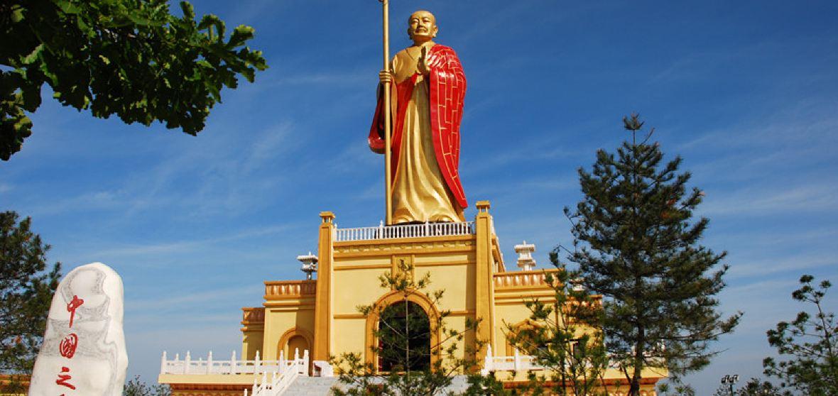 Xiangyuan