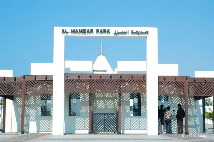 Al Mamzar Beach Park1