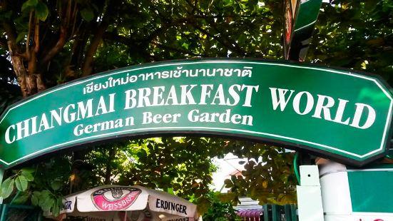 清邁早餐世界