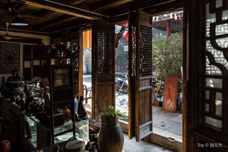 Ziyang Street1