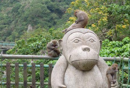 Taiyuan Valley