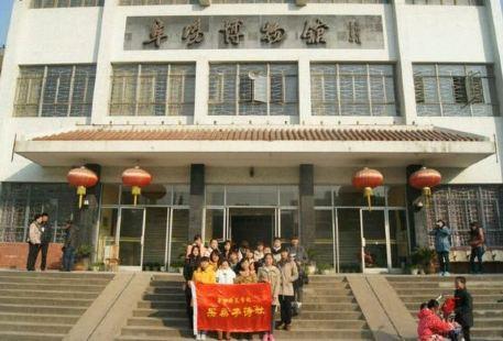 阜陽博物館
