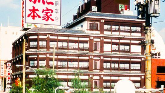 札幌蟹頭家(名古屋Shogo商店)