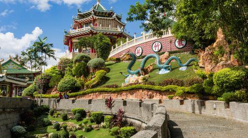 Taoist Temple Cebu