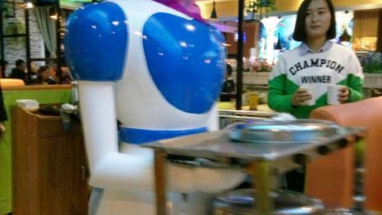 陽光海岸牛排自助吧(機器人餐廳)