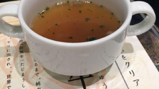 Shenhuniu huangshou