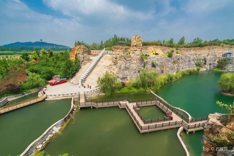 Mangdang Mountain Geological Park1