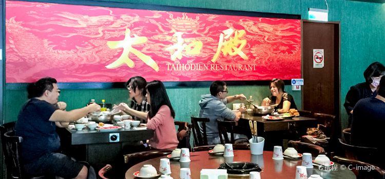 Taihodien Restaurant3