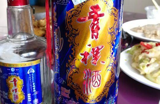 重慶特色小炒王2