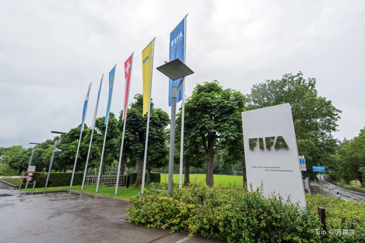 FIFA Headquarters1