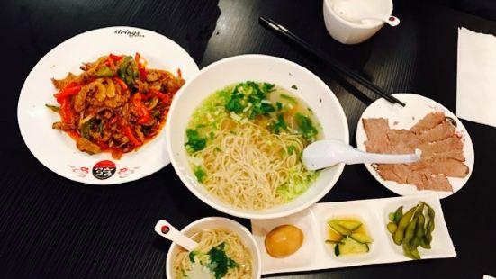 String Noodles