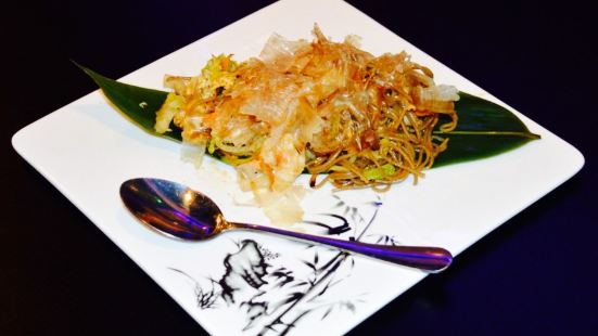 Miyabi Restaurant