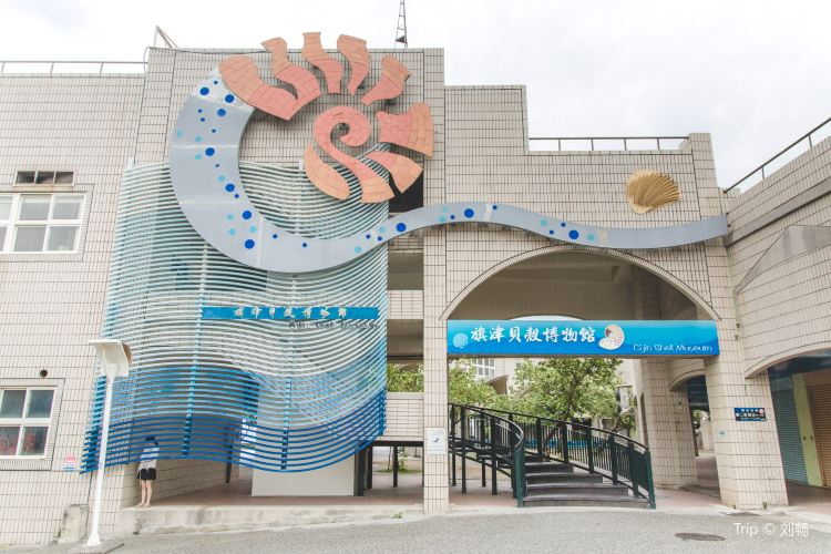 Qijin Shell House