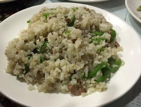 New Chong Qing Wei Fast Food2
