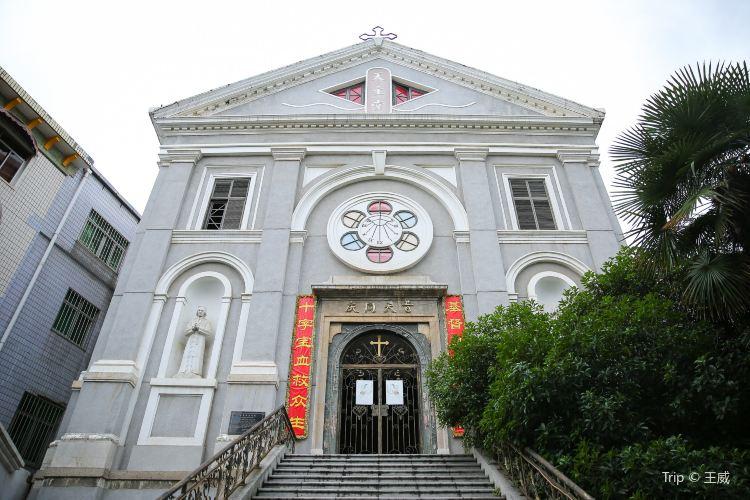 화위안산 천주교회