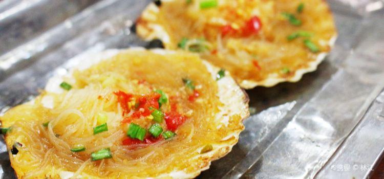 Hao Chi Seafood BBQ( Yue Hu Sheng Yuan )