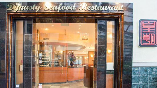 Dynasty Seafood Restaurant