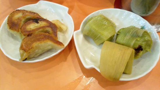 梁記粥鋪(北京路店)