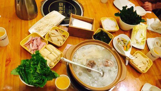 老薌滙火鍋(步行街市府廣場店)