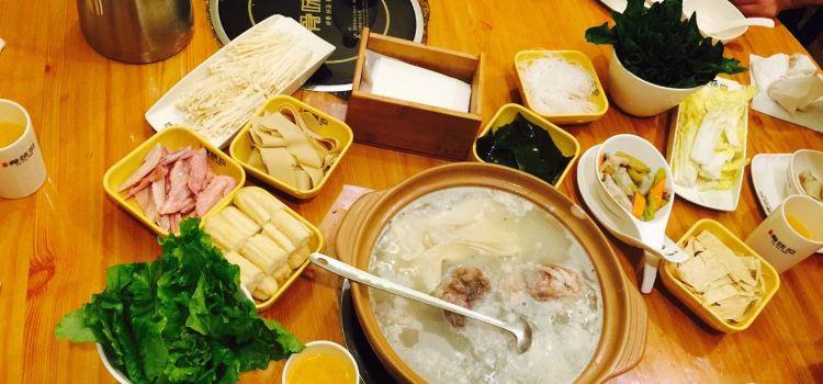 老薌匯火鍋(步行街店)2