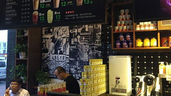 桂源鋪港式奶茶(海門步行街店)