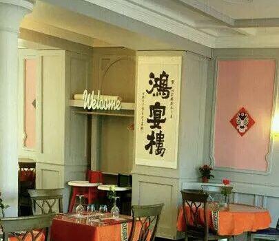 Hong Yan1