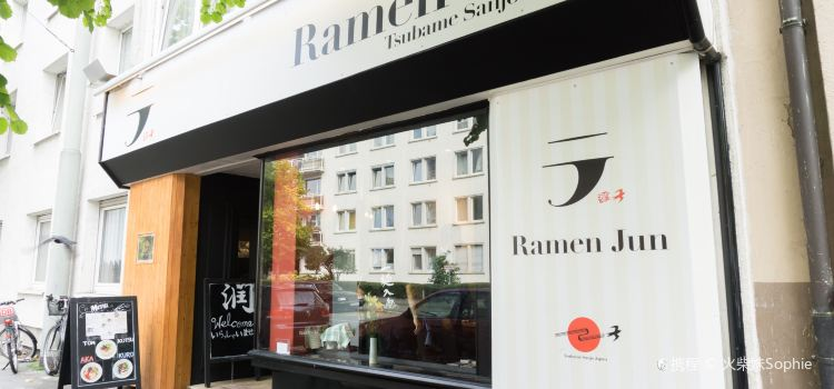 Ramen Jun Frankfurt2