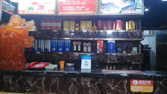 老巷子卷餅菜館(時代店)