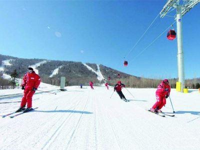 Yabuli Qingyun Ski Resort