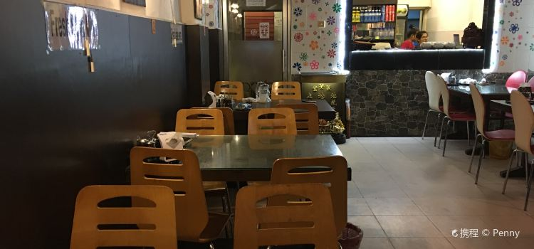 Evergreen Vegetarian Restaurant2