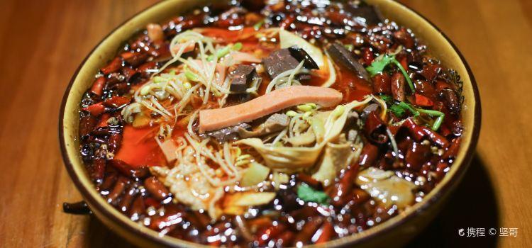 Xiao Yuan Sichuan Restaurant