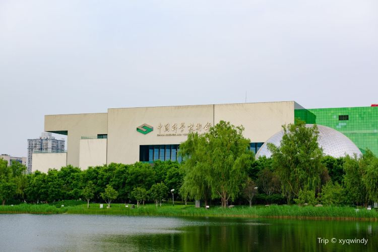 China Science and Technology Museum4