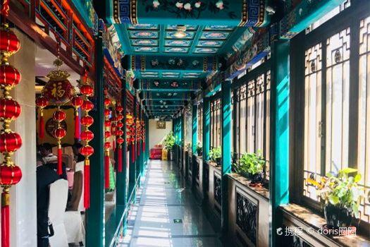 KaoRou Wan Restaurant(Nanlishiludian)3
