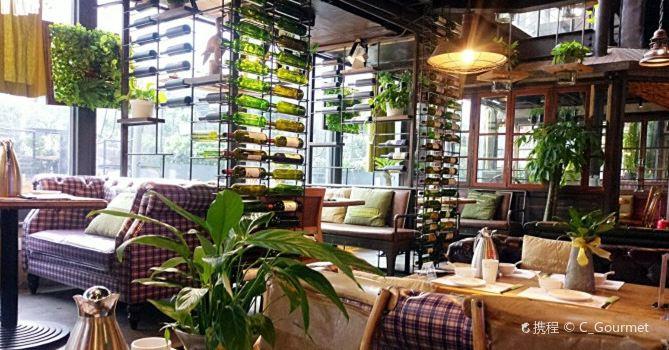 Hu Tao Li Music Bar ( Xing Hu Bei Yi Li )2