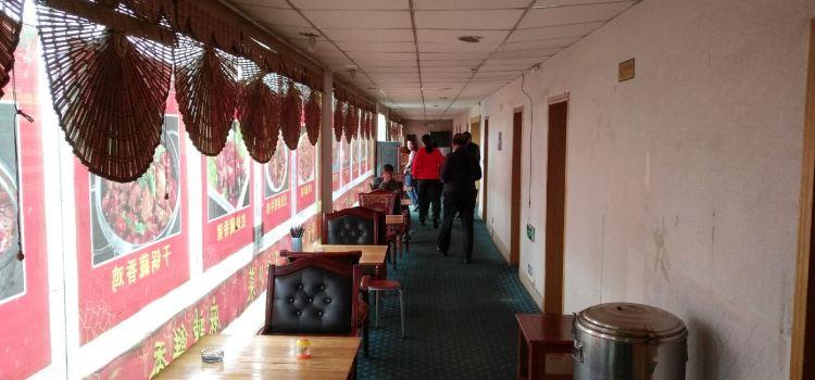 食家莊飯店1