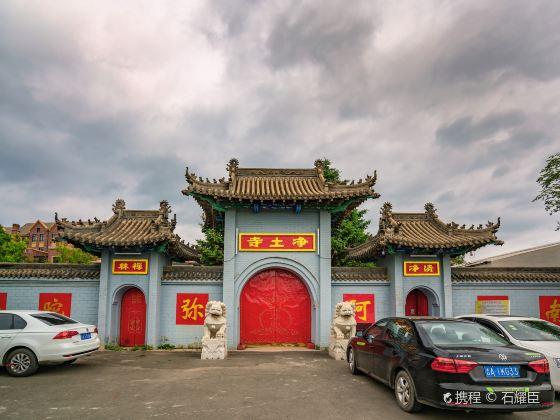 Jingtu Temple