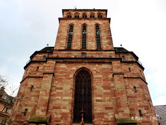 Old Saint Peter's Church