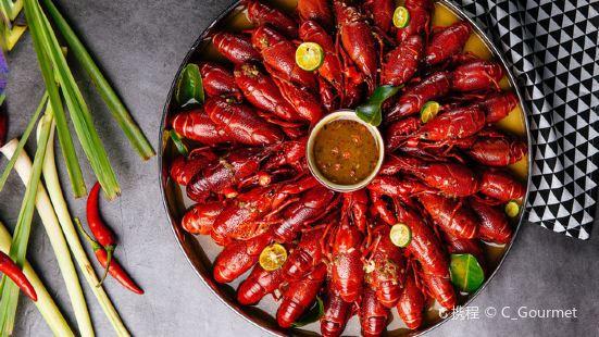 Gan Ni Shi Indian Restaurant JueShi JiuBa