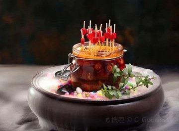 陶蘇融合料理(江北店)