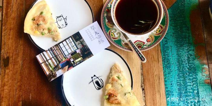 Cao Mu Shi Jing Café3