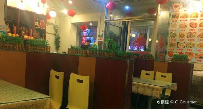 來之順海鮮菜館3